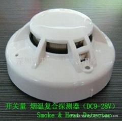 Conventional Smoke and Heat combination detector