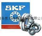 青岛SKF轴承SKF进口轴承