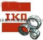 青島進口軸承IKO進口軸承