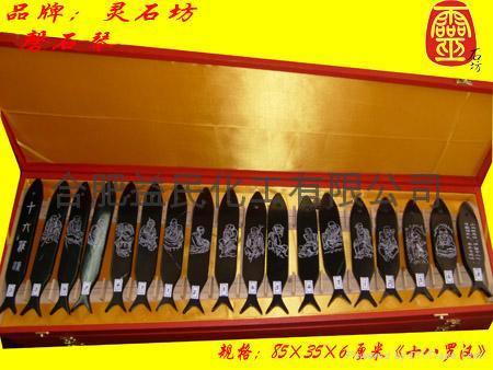 磬石琴 5