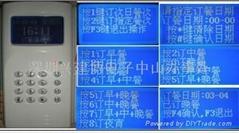 IC卡报餐机