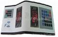 IC卡食堂消費機 1