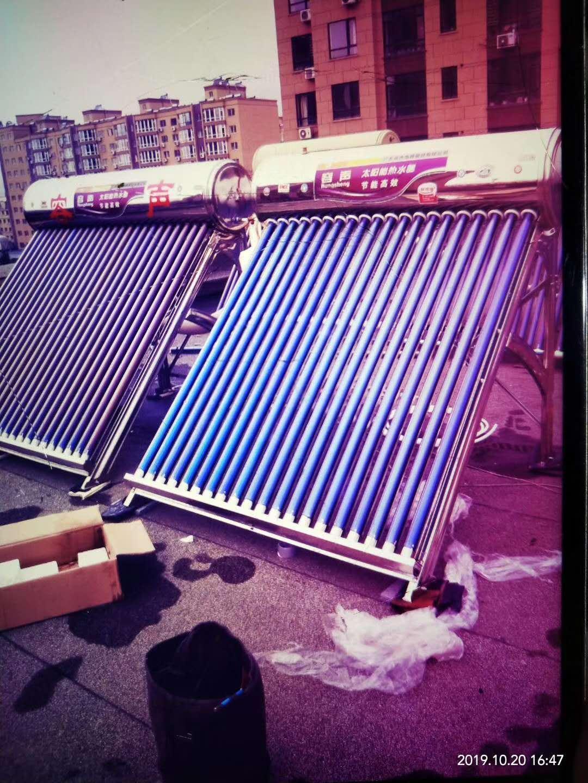 太阳能 5