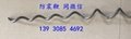 螺旋減振器ADSS 防振鞭 1