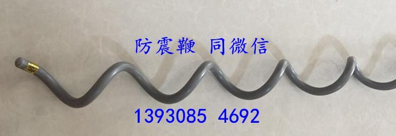 螺旋減振器ADSS 防振鞭 2