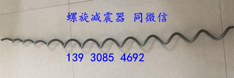 螺旋減振器ADSS 防振鞭 3