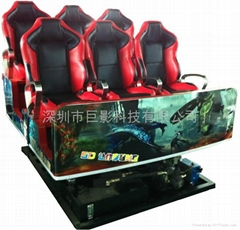 7D影院設備