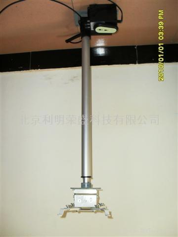 杆式投影機電動伸縮架 1
