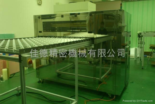 lamination machine 1