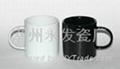 陶瓷情侣杯