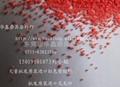 大量批发尼龙砂原装进口红色塑胶