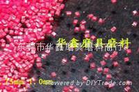 原装美国红色塑胶粒0.5mm