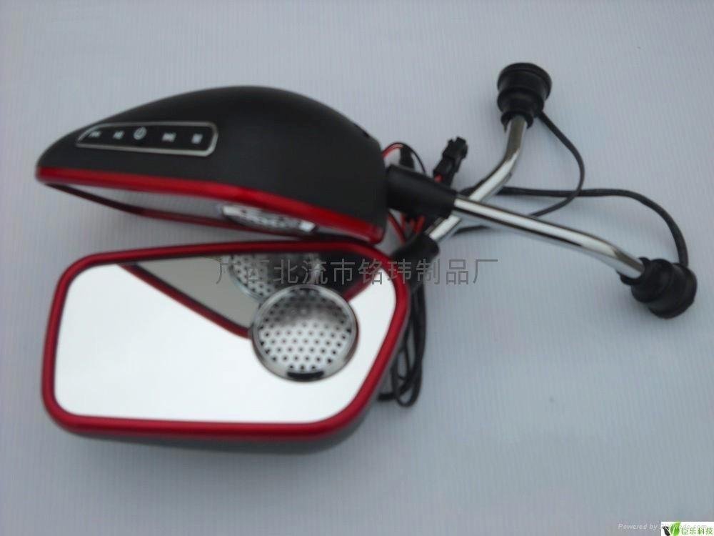 摩托車后視鏡MP3音響 5