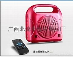 鋰電池擴音器