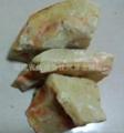 Ceramic raw materials,Refractory material 1