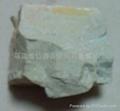 Ceramic raw materials,Refractory material 2