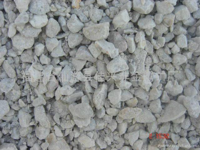 Ceramic raw material 1