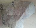 Ceramic raw material 4