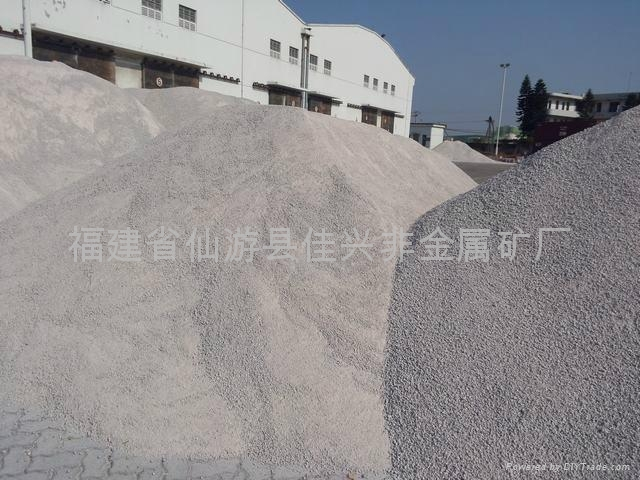Ceramic raw material 5