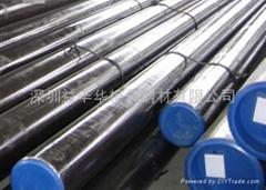 深圳市益華佳模具鋼材有限公司