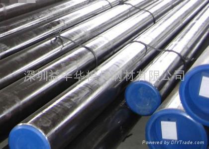 撫順鋼廠優質五金模具鋼材高速鋼 1