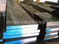 五金模具材料不变形油钢O1 1