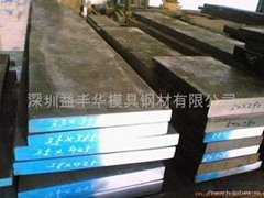 五金模具材料不變形油鋼O1