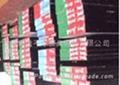德国撒斯特预硬高防酸塑胶模具材