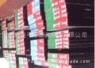 德国撒斯特预硬高防酸塑胶模具材料2316