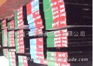 德國撒斯特預硬高防酸塑膠模具材料2316
