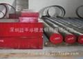 德国撒斯特耐热压铸模具材料23