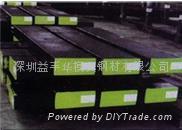 德國撒斯特微變形耐磨油鋼2510