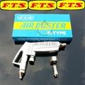 日本豪華牌FTS吹塵鐵風槍