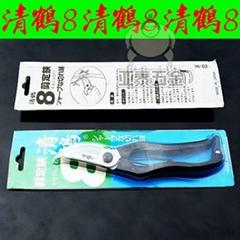日本清鶴牌KIYOZURU-8寸園藝剪刀
