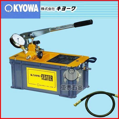日本KYOWA共和管道检漏仪 模具试压泵水机 T-300N手动打压泵 4