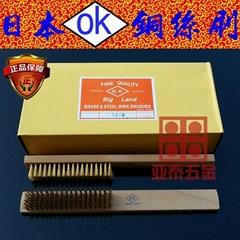 日本进口OK木柄铜丝刷