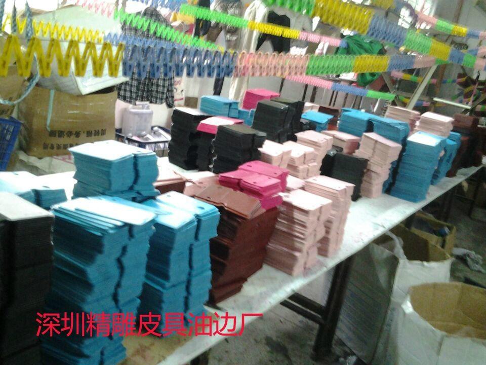 深圳手机套油边 2