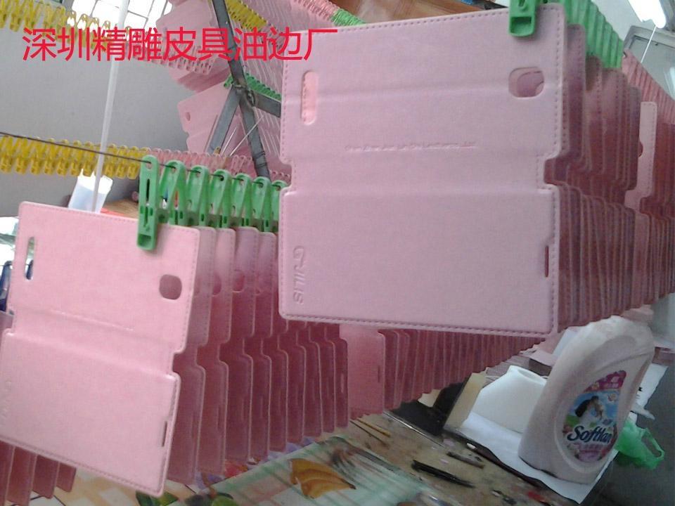 深圳手机套油边 4