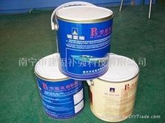 广西南宁琥固珀碳纤维胶