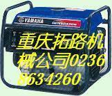 重慶本田雅馬哈汽油發電機配件 2