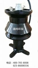 LFPQ-B系列潛水曝氣機