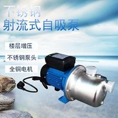 110V/60HZ不锈钢增压泵船舶循环海水自吸泵