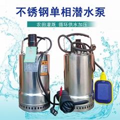 110V不鏽鋼304材質潛水泵QDN5-7-0.25KW耐腐蝕自動排污泵