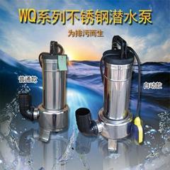 WQ系列不锈钢污水污物潜水泵耐腐蚀抽水泵