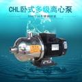 不鏽鋼多級離心泵CHL2-60