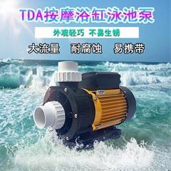 2寸海水泵TDA75婴儿游泳池循环大流量塑料泵