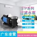 游泳池海水增壓水泵STP120海產業魚池吸污帶過濾網海水泵 3