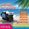 游泳池海水增壓水泵STP120海產業魚池吸污帶過濾網海水泵 2