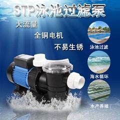 游泳池海水增壓水泵STP120海產業魚池吸污帶過濾網海水泵
