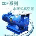 CDF2402T-OND2耐腐